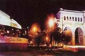 Atenas Gran Salón