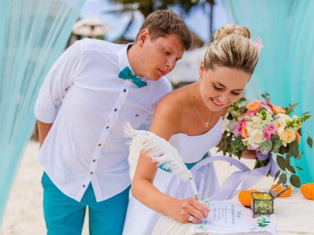 La boda de Natalia y Andrey