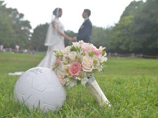 La boda de Iliana y José Ángel 3