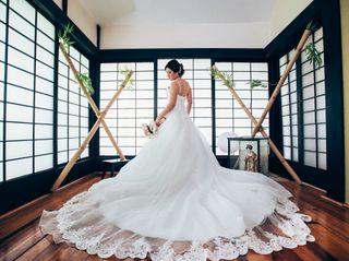 La boda de Evelyn y Miguel 1