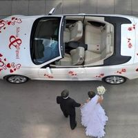 carro de novios