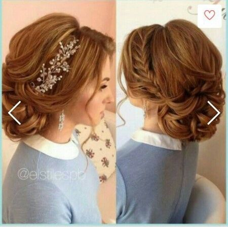 Peinados de novia para vestido corte princesa