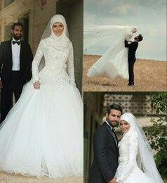 Vestidos de novias arabes