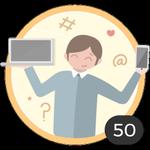 Genio (50). Te encanta curiosear todos los artículos y empaparte con nuestras ideas y consejos. Ya comentaste en 50 artículos, así que te ganaste a pulso esta medalla.