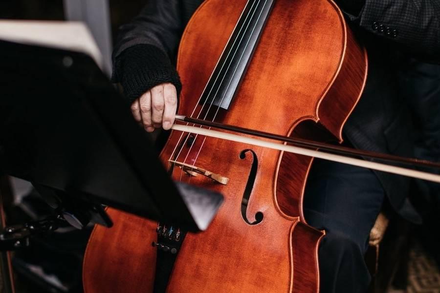 Garantía de excelencia musical