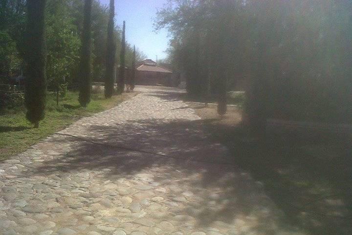 Hacienda de la Peña